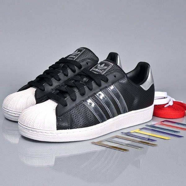 Boty Adidas Superstar 2 Pánské ray-on.cz 4a083bf28e