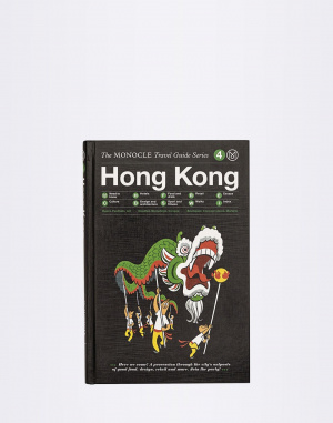 Gestalten - Hong Kong: The Monocle Travel Guide Series