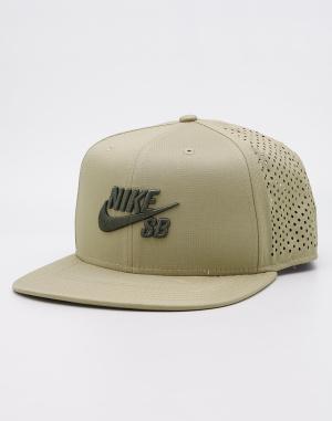 Kšiltovka - Nike - Aero Cap Pro