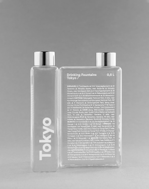 Palomar - Phil The Bottle Tokyo