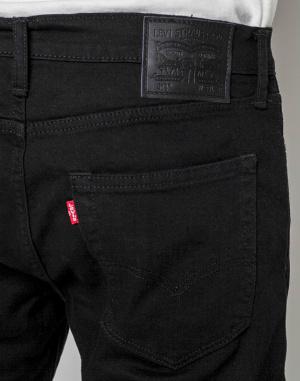 Kalhoty - Levi´s® - 512 Slim Taper Fit
