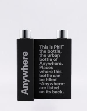Palomar - Phil The Bottle Anywhere