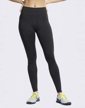 Nike - One