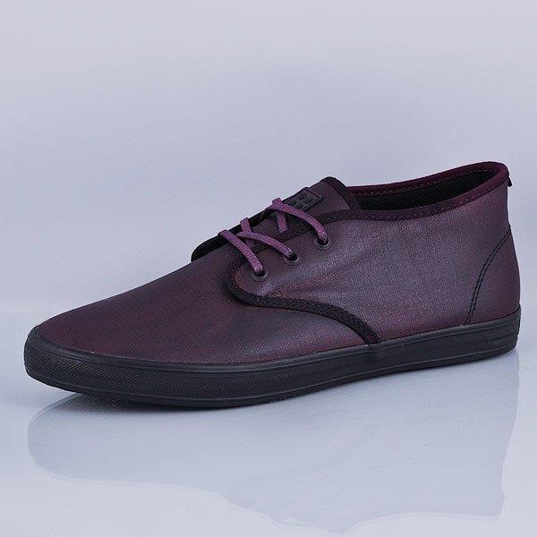 1b98195e605 Sneakers - Gravis - Quarters LX | Freshlabels.cz