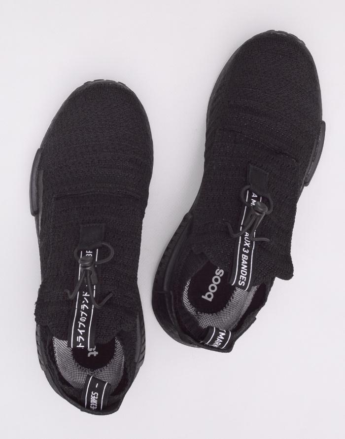 Boty - adidas Originals - NMD TS1 Primeknit GTX