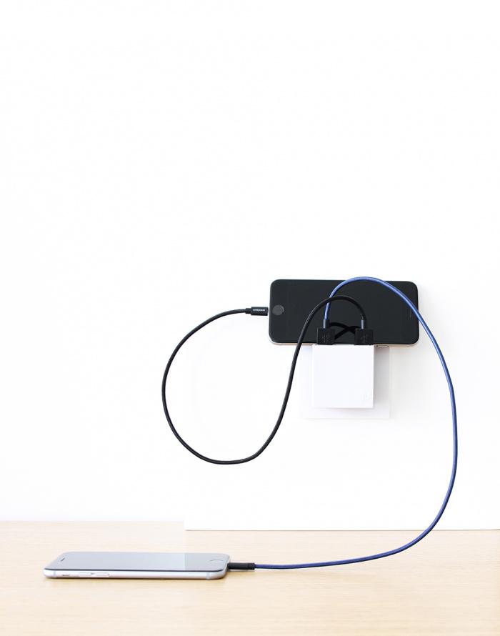 Gadget - Usbepower - Mini Hide