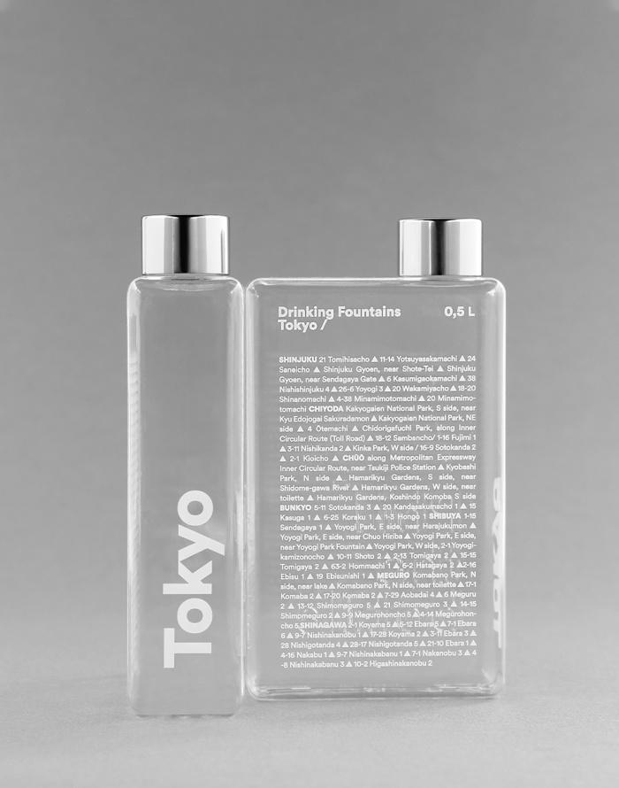 Láhev na pití - Palomar - Phil The Bottle Tokyo