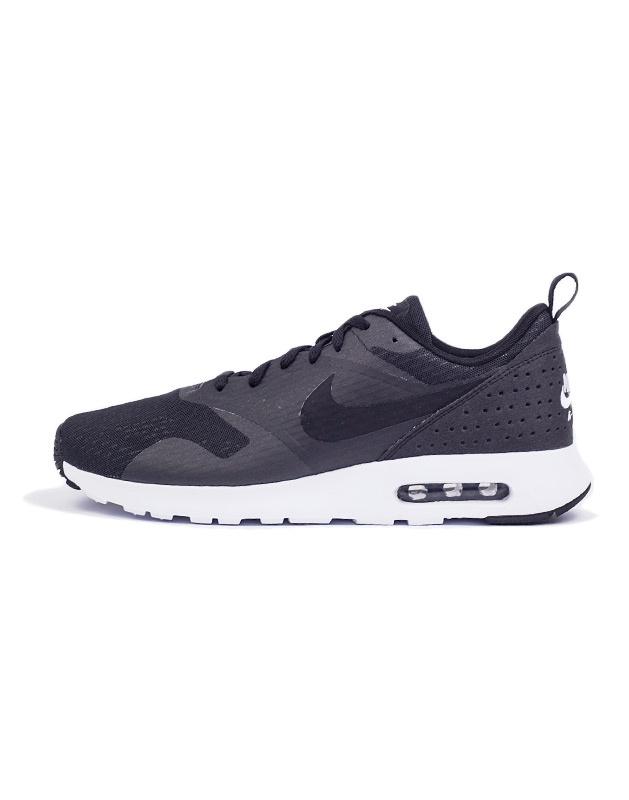 sports shoes b55de 2db0c Sneakers - Nike - Air Max Tavas Essentials   Freshlabels.cz